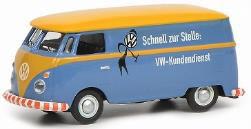 VW T1c VW カスタマーサービス
