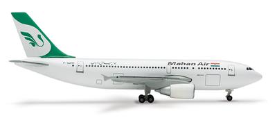 A310-300 マハン航空 (F-OJHH) イラン