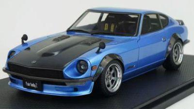 Nissan Fairlady Z (S30) Light Blue