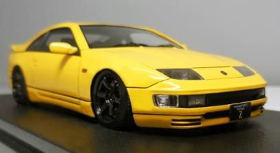 Nissan Fairlady Z(Z32) Yellow