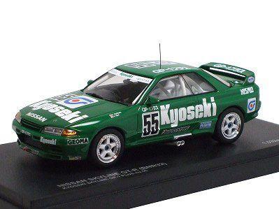ニッサン スカイライン GT-R(BNR32) KYOSEKI SKYUNE GP-1 PLUS(No.55)