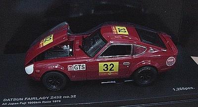 ダットサン フェアレディ Z432 RACING(No.32) 全日本富士1000kmレース 1970