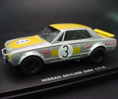 """ニッサン スカイライン 2000GT-R(KPGC10) """"1971年日本グランプリ(No.2)"""""""