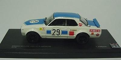 ニッサン スカイライン 2000GT-R RACING No.29(KPGC10) ブルー