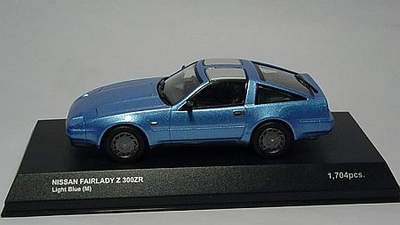 ニッサン フェアレディ Z 300ZR(HZ31)
