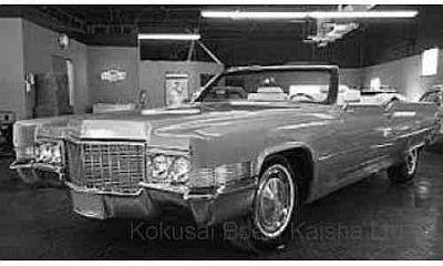 キャデラック ドゥビル コンバーチブル 1970 ゴールド