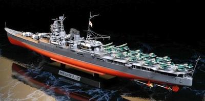 日本航空巡洋艦 最上