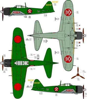 (完成モデル) 三菱零式艦上戦闘機 五二型甲 第653航空隊 戦闘166飛行隊