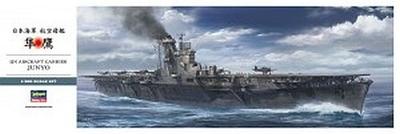 日本海軍 航空母艦 隼鷹  ?第3艦隊 第2航空戦隊 旗艦 マリアナ沖海戦時