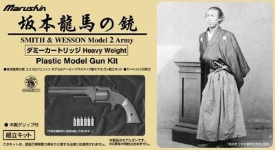 モデルガン組立キット 坂本龍馬の銃