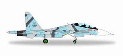 """Su-30MKK (KnAAZ) """"Pavel Osipovich Sukhoi"""""""