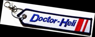 刺繍タグ ドクターヘリ           映画版「コード・ブルー」7月27日公開迫る!