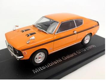 三菱 ギャラン GTO 1970年 オレンジ