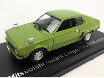 三菱 ギャラン FTO GSR 1973年 ライト・グリーン