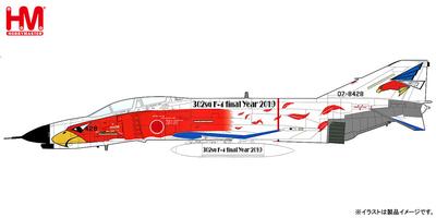 "1/72 MiG-29(9.13) ファルクラムC  ""ボリソグレブスク訓練基地"""