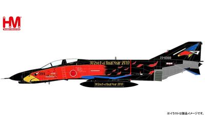 1/72 航空自衛隊 F-4EJ改 ファントムⅡ 第302飛行隊 退役記念塗装 77-8399