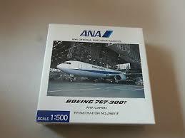 1/500 B767-300F ANA