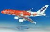 1/100 A380 JA383A サンセットオレンジ エアバス