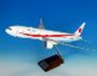 1/100 BOEING 777-300ER 80-1111 政府専用機