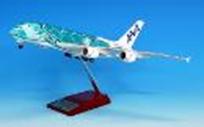 1/200 A380 JA382A FLYING HONU エメラルドグリーン  完成品(WiFiレドーム・ギアつき)