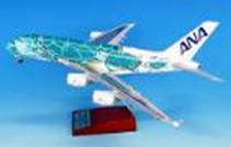1/200  A380 JA382A FLYING HONU エメラルドグリーン スナップフィットモデル(WiFiレドーム・ギアつき)