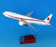 """1/200 """"BOEING 777-300ER 80-1112 政府専用機  スナップフィットモデル (WiFiレドーム・ギアつき)"""""""