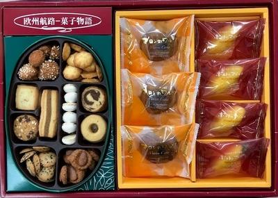 詰合せギフト(季の贈りもの7個入・ハンドメイドクッキー200g)(手提げ袋付)