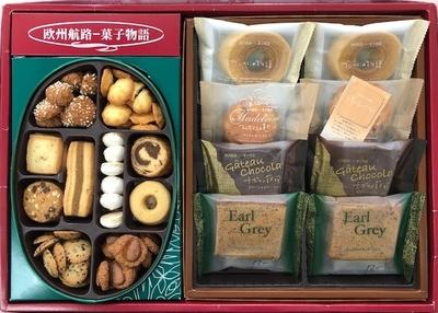 詰合せギフト(港の風に吹かれて8個入・クッキー200g) (手提げ袋付)
