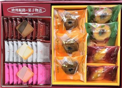 詰合せギフト(季の贈りもの7個入・ラングドシャ24枚入) (手提げ袋付)