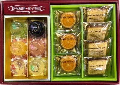 詰合せギフト(シトラスケーキ7個入・国産果肉のフルーツゼリー6個入) (手提げ袋付)