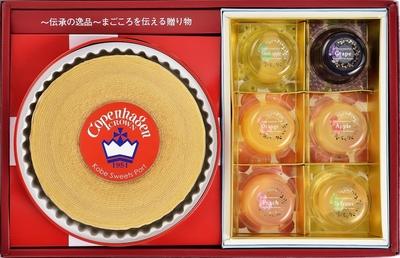 詰合せギフト(バウムクーヘン300g・国産果肉のフルーツゼリー6個)(手提げ袋付)