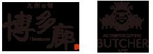 九州の旬 博多廊福岡本店