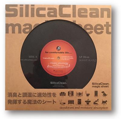 シリカクリンレコード型消臭シートLPサイズ