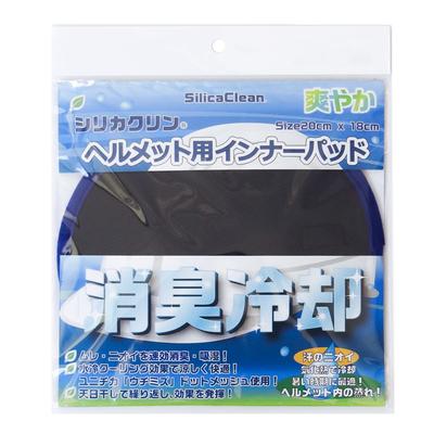 シリカクリンヘルメット用インナーパッド クール