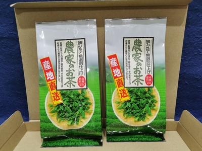 農家のお茶 200g入×2個セット