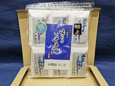 味のり い千葉ん(特上) 8切5枚入×50袋 (ネコポス)