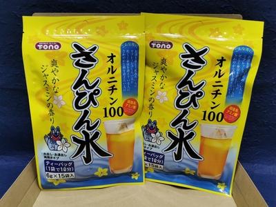 さんぴん水 2袋入(6g×15袋×2袋)ネコポス専用