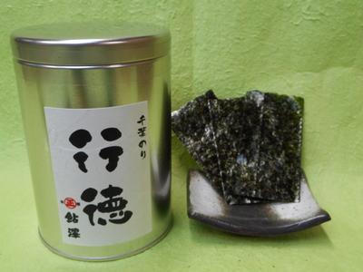 焼のり産地缶(行徳)8切80枚入