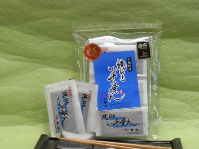 焼のり い千葉ん 8切5枚入×14袋(特上)