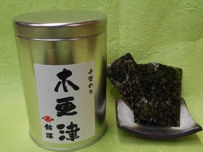焼のり産地缶(木更津)8切80枚入