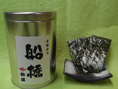 焼のり産地缶(船橋)8切80枚入