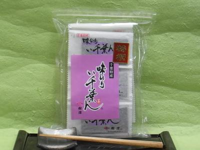 味のり い千葉ん 8切5枚入×14袋(特選)