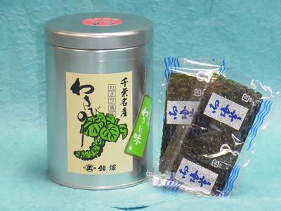 わさび味海苔8切5枚入×10袋缶入