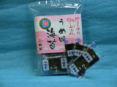 うめ味海苔8切5枚入×14袋入