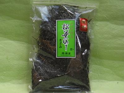 松葉のり50g入(1mmカット)