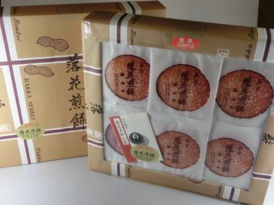 鶴屋の落花生煎餅(2枚入×17袋)箱入