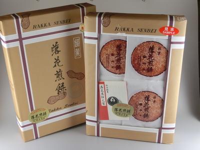 鶴屋の落花生煎餅(2枚入×11袋)箱入