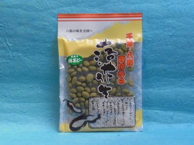 味付落花生(抹茶) 130g入