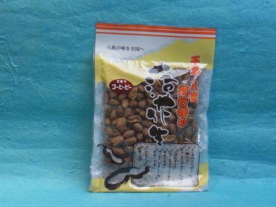 味付落花生(コーヒ-) 130g入