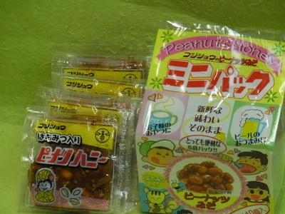 ピ-ナッツみそ(ミニパック)15g×10袋入